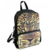 Fashionable Women's Satchel With Tiger Print and Zip Design