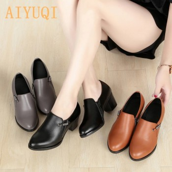 AIYUQI 2021 Autumn Genuine Leather Women Office Shoes High-heeled Sexy Women Dress Shoes Big Size 41 42 43 Women Party Shoes
