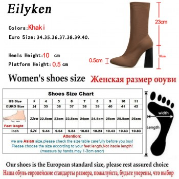 Eilyken Fashion Brown Elastic ZIP Ankle Boots Chunky High Heels Stretch Women Autumn Sexy Booties Pointed Toe Women Pumps Boots