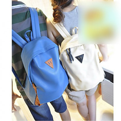 Women's Elegant Leather Straps Backpack